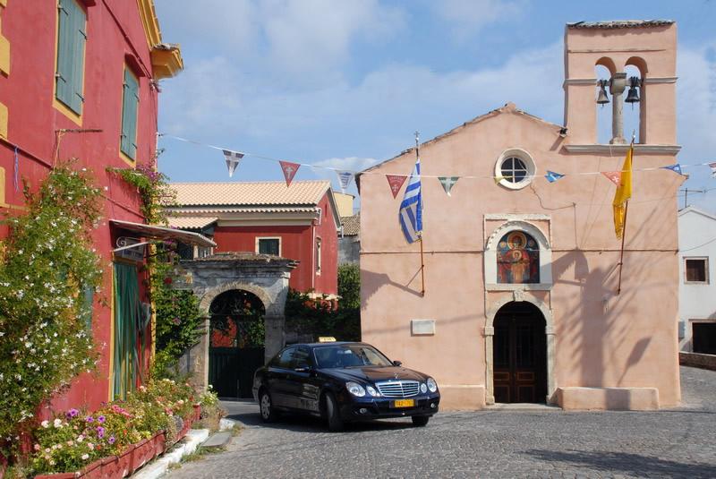 Religion Kouramades Corfu
